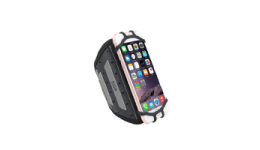 Mobilhållare